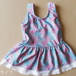 【しまむら】娘1歳の水着を購入しました