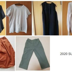 【2020】夏に毎日着る服