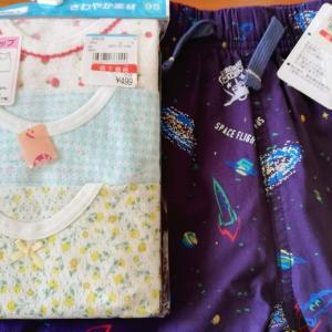 【西松屋】夏物セールで綿100%子供服をゲットだぜ!