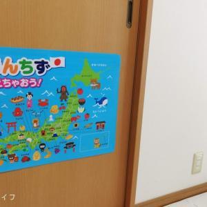 高知市初出店!キャンドゥで「にほんちず」「九九」お風呂ポスターを買う。