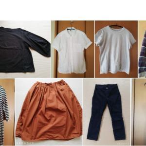 【2020】秋に毎日着る服