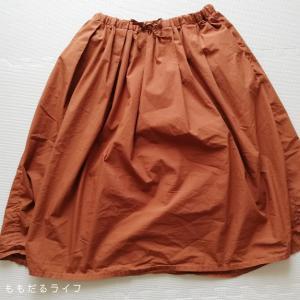 【服の処分】着て、着て、着尽くしたスカートを処分