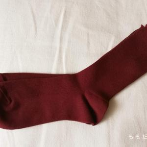 【靴下屋 Tabio】秋色の靴下を購入。3足ローテーション&1 in 1 outで楽々管理。