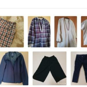 【2020】10月に毎日着る秋服