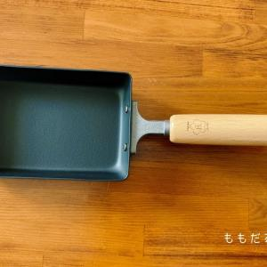 人生で初めて鉄フライパンを使う「匠JAPAN鉄鍋シリーズ・玉子焼き」
