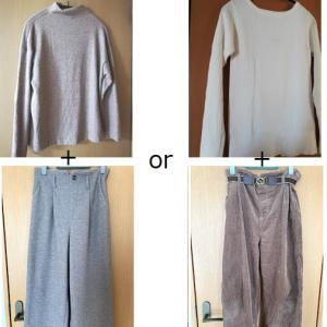 ひきこもり在宅ワーカーの冬服は「2パターン」です