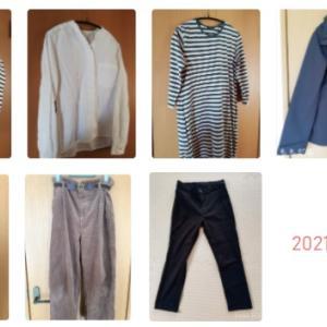 【2021】3月に毎日着る春服