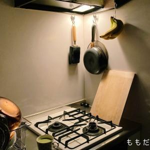 料理は好きじゃないけど台所は好きだ
