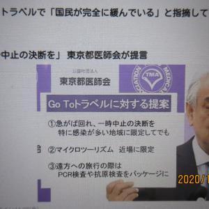 無責任な西村大臣の「神のみぞ知る」発言!