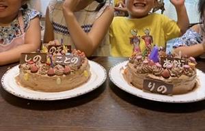 子どもケーキonシャグリーン