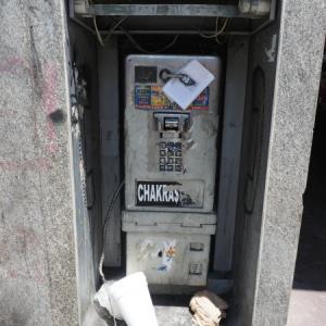 公衆電話考 16