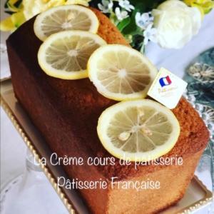 フランス菓子のレッスンはケーク オ シトロン♪