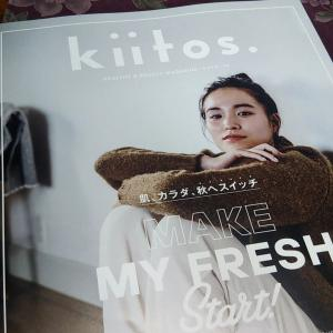 【雑誌買いました【クリスマスベアも販売中】