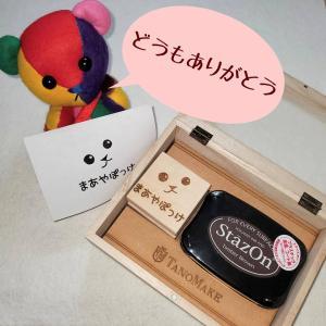 【TanoMake】ショップロゴスタンプが届きました【先着100名のキャンペーン中】