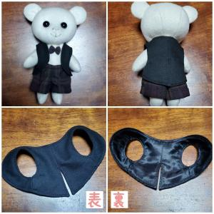 【minne】くまちゃんのベストは型紙直そう【節分の鬼くまちゃん販売中】