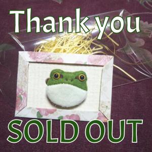 お買い上げありがとうございます【minneで販売中】