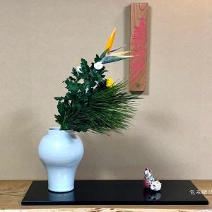 室礼〜睦月のお稽古から「花生けとネズミの親子」〜