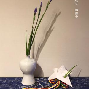 室礼〜「端午の節供」櫻撫子スタイル〜