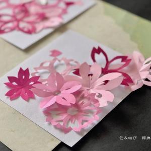 《高校生の包み結び講座》〜桜づくしの紋切りあそび〜