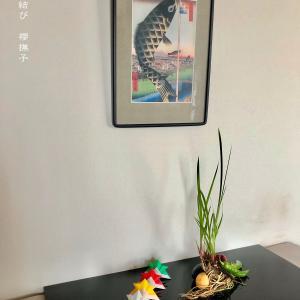 《室礼》〜「端午の節供」櫻撫子スタイル〜