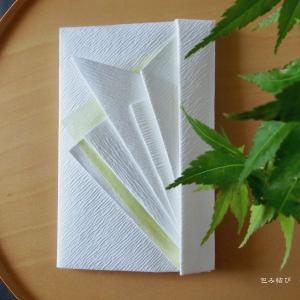 《折形》〜「新茶包み」〜