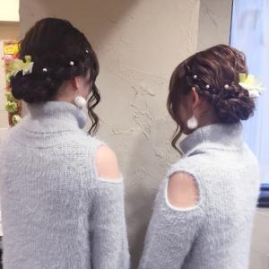 双子セット