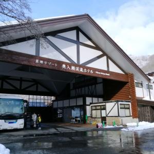 冬の奥入瀬旅行(青森県)