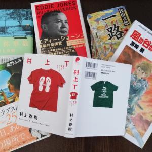 読書、Tシャツの本など。