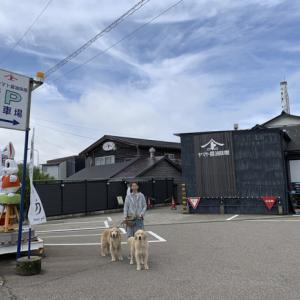 石川遠征 Part3