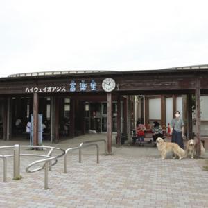 館山別荘生活 Part1