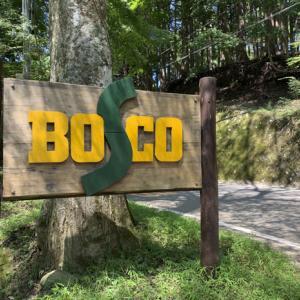 ボスコオートキャンプベース Part1