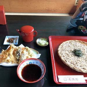 天満沢 ~天ぷら蕎麦~