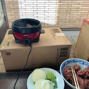一人で食べる ~焼肉・持ち帰り・昼食~