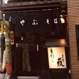 上野♪薮そば