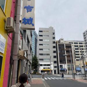 上野♪レトロ喫茶でひと休み