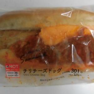 ローソン チリチーズドッグ