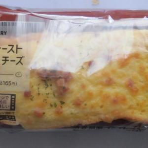 ローソン フレンチトースト ベーコン&チーズ