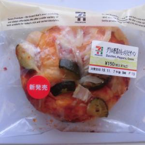 セブン-イレブン グリル野菜のもっちりピザパン
