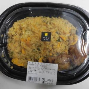 ローソン ねぎ油香る鶏から入りチャーハン(まちかど厨房)