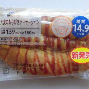 ローソン 大麦のあらびきソーセージパン
