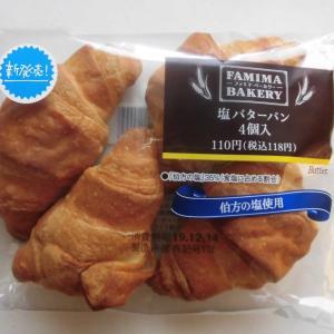 ファミリーマート 塩バターパン4個入(伯方の塩使用)