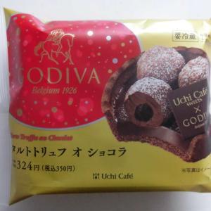 ローソン GODIVA×Uchi Café タルトトリュフ オ ショコラ