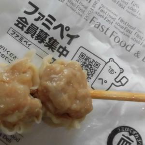 ファミリーマート 肉しゅうまい串