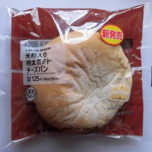 ローソン 米粉入り明太ポテトチーズパン