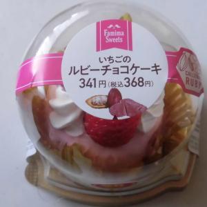 ファミリーマート いちごのルビーチョコケーキ