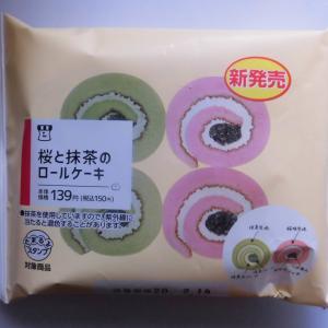 ローソン 桜と抹茶のロールケーキ