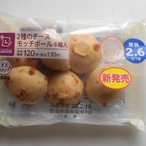 ローソン 2種のチーズモッチボール6個