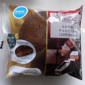 ファミリーマート カカオ味わうチョコパンケーキ