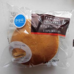 ファミリーマート カフェオレパンケーキ