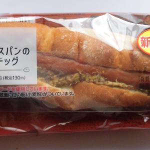 ローソン フランスパンのホットドッグ